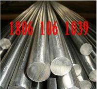 兴化1Cr13光圆—戴南银龙410不锈铁圆钢 直径5毫米