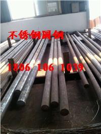 江蘇戴南不銹鐵廠生產供應2Cr13圓鋼