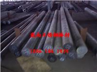 兴化市型钢有限公司生产供应戴南不锈钢棒材
