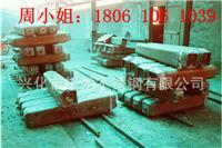 江蘇不銹鋼制品廠生產供應410鋼錠 410的1.6噸的鋼錠