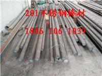 戴南制品廠生產201不銹鋼棒材 直徑180毫米