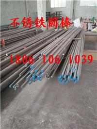 江蘇興化生產沒有裂紋直線度好的2Cr13圓鋼