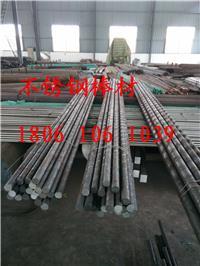 江蘇興化戴南不銹鋼制品廠生產1Cr17不銹鐵棒材