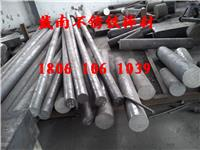1Cr17圓棒—法蘭用430不銹鋼圓鋼 直徑240毫米