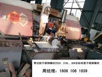 零切割2520、316L和309等等非標材質的不銹鋼棒材 直徑180、75、100、38等等