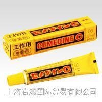 cemedine施敏打硬セメダイン丨CA-175 環氧樹脂接著劑