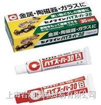 cemedine施敏打硬セメダイン丨CA-191環氧樹脂接著劑