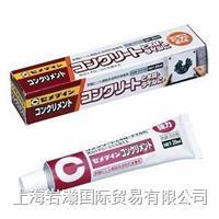 cemedine施敏打硬セメダイン丨CA-187環氧樹脂接著劑