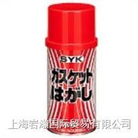 SUZUKIYUSHI鈴木油脂|S-017剝離墊片 S-017