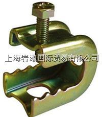ネグロス電工_PH1一般型鋼用管支持工具 PH1