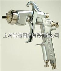 岩田_W-200-201S喷枪 W-200-201S