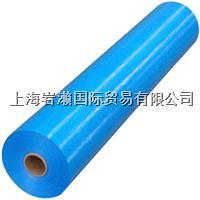 秋原工业_OBC09100蓝色塑料布 OBC09100