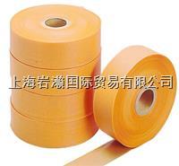 极东产机_12-7132橙色胶带 12-7132