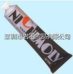 ダイゾーニチモリdaizo,N-130,離合器潤滑脂 N-130