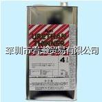 131MA聚氨酯稀釋劑#50,DNT大日本塗料 131MA