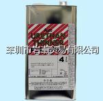 152RP聚氨酯稀釋劑#400,DNT大日本塗料 152RP