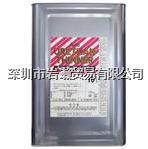 15D54聚氨酯稀釋劑#400,DNT大日本塗料 15D54