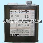 164FE密封膠硬化劑,DNT大日本塗料 164FE