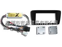 MVX-43B導航系統,beatsonic MVX-43B