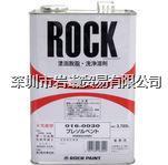 16-0030涂層表面清洗劑,rockpainロックペイント 16-0030