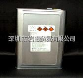 #MLE常用型耐熱電線剝離劑,明和化學工業株式會社 #MLE