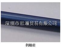 MEIWAZOL碳精棒軸剝離劑,明和化學工業株式會社 MEIWAZOL