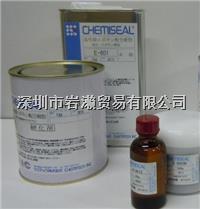 E-5134D環氧樹脂接著劑,chemitech凱密