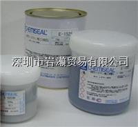 E-1215B環氧樹脂接著劑,chemitech凱密