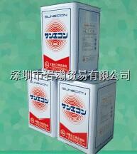 R-4500脫模劑,太陽化工 R-4500