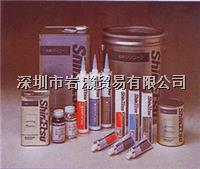 FE-57一液型RTV,ShinEtsu信越 FE-57