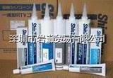 KP-390涂料添加劑,ShinEtsu信越 KP-390