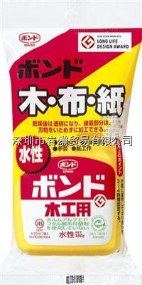 #04982環氧樹脂接著劑,小西konishi