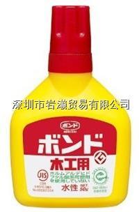 #12270環氧樹脂接著劑,小西konishi