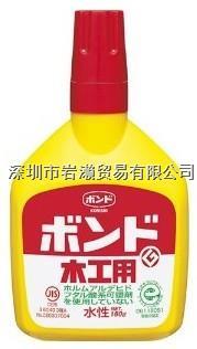 #04725環氧樹脂接著劑,小西konishi