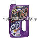 S21鐵粉清潔劑,PROSTAFF保斯道 S21