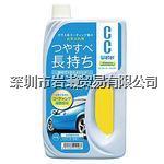 S94清潔劑,PROSTAFF保斯道 S94