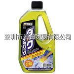 B40金屬清潔劑,PROSTAFF保斯道 B40