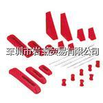 PCS0008塑料卡子集,NABEYA鍋屋 PCS0008