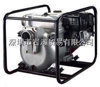 KTH-80X  3寸,泥漿泵,KOSHIN工進 KTH-80X  3寸