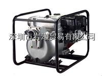 KTH-100X  4寸,泥漿泵,KOSHIN工進 KTH-100X  4寸
