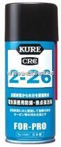 E-1021-98A,防銹劑,kure吳工業 E-1021-98A