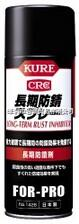 E-1426-98A,防銹劑,kure吳工業 E-1426-98A