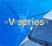 V10,V series Vシリーズ修補剤,ms-adell V10