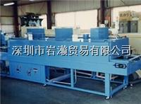 UVM-4067,4kw UV裝置,matsumoto/松本電機 UVM-4067