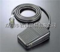 FS-2-1602P,腳踏開關,MUSASHI武蔵株式會社 FS-2-1602P