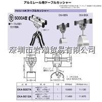 CKA-5007A導向滑車,MIRAI未來工業CKA-5007A線纜滑動裝置 CKA-5007A