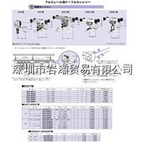 CKA-603N導向滑車,MIRAI未來工業CKA-603N線纜滑動裝置 CKA-603N
