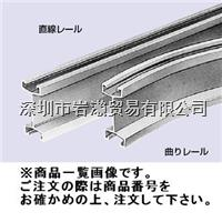CKA-25R滑車導軌_MIRAI未來工業CKA-25R鋁軌用線纜滑動裝置 CKA-25R