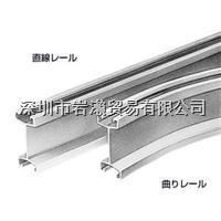 CKA-20R滑車導軌_MIRAI未來工業CKA-20R鋁軌用線纜滑動裝置 CKA-20R