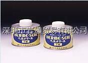 G-2,配管用防腐密封劑,neobondヘルメチックス株式會社
